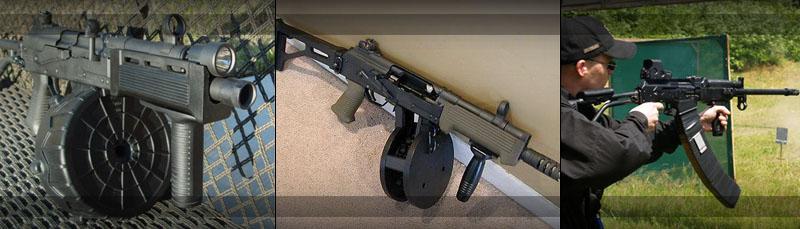 Гладкоствольное ружье | Дробовик Вепрь-12