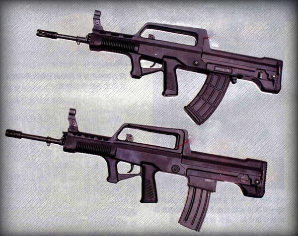 Автомат | Штурмовая Винтовка QBZ-95