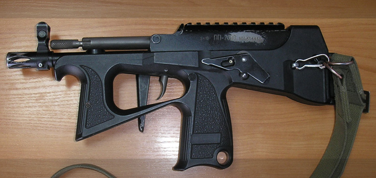 ПП-2000