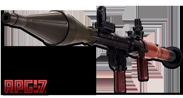 Гранатомет  РПГ-7