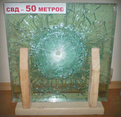 http://www.soldierweapons.ru/Foto_2/SVD/Svd_Probivnaya.jpg