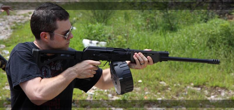 Гладкоствольное ружье | Дробовик Сайга-12