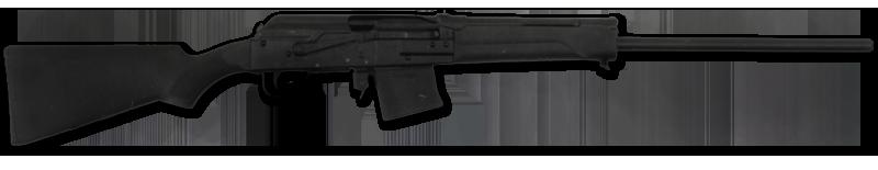 Гладкоствольное ружье | Дробовик Сайга-20