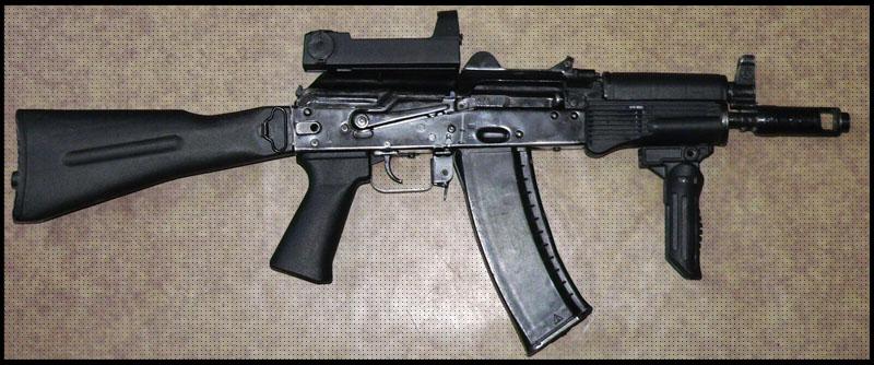 Автомат | Штурмовая Винтовка АКС-74У