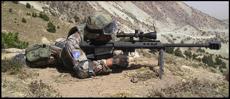 Снайперская Винтовка Barrett М90 | M95