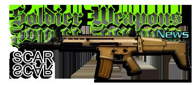 """Обновлена статья """"FN SCAR"""""""