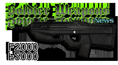 "Обновлена статья ""FN F2000"""