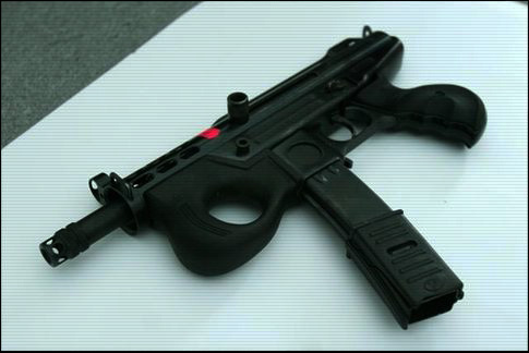 Пистолет-Пулемет AGRAM 2000