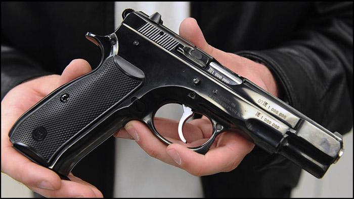 Пистолет Cz 75
