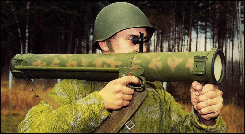 Реактивный огнемет РПО-А