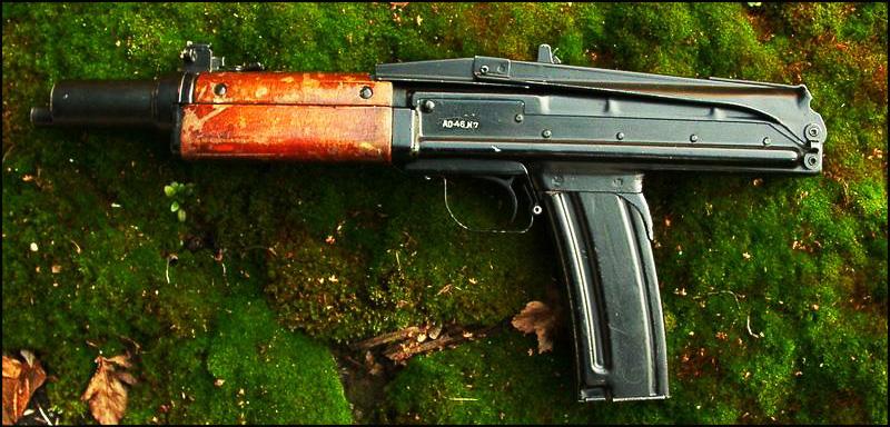 Автомат | Штурмовая Винтовка АО-46