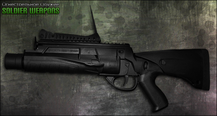 Гранатомет Beretta GLX 160