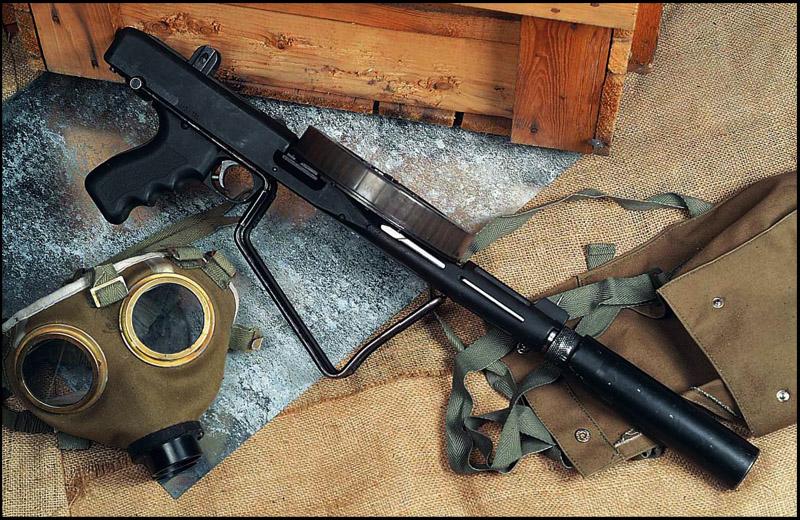 Пистолет-Пулемет MGV-176