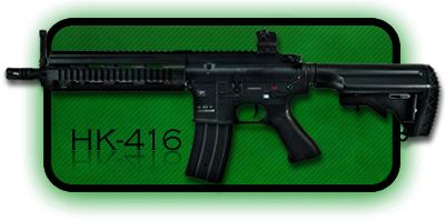 ������� | ��������� �������� HK 416