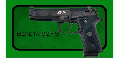 Пистолет Beretta 92FS Elite