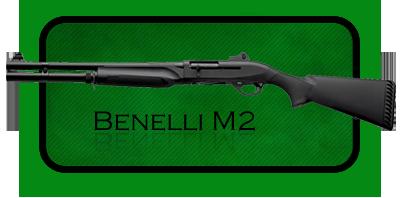 Гладкоствольное ружье   Дробовик Benelli M2
