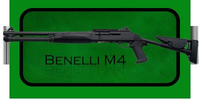 Гладкоствольное ружье |Дробовик Benelli M4