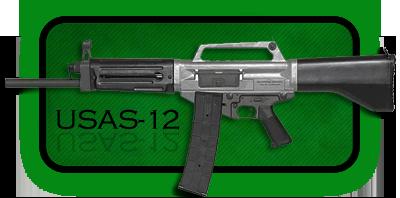 Гладкоствольное ружье |Дробовик USAS-12
