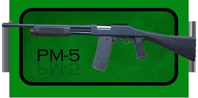 Гладкоствольное ружье |Дробовик Valtro PM-5