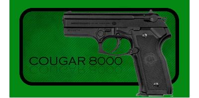 Пистолет Beretta Cougar 8000