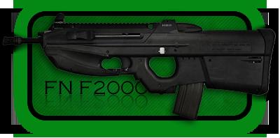 Автомат | Штурмовая Винтовка FN F2000