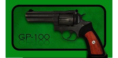 Револьвер Ruger GP-100