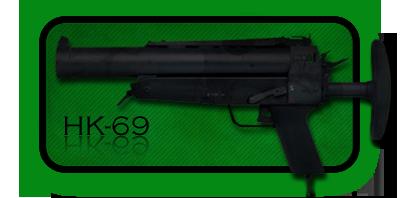 Гранатомет  HK69