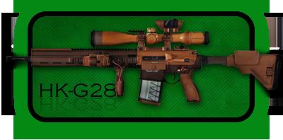 ����������� �������� HK G28