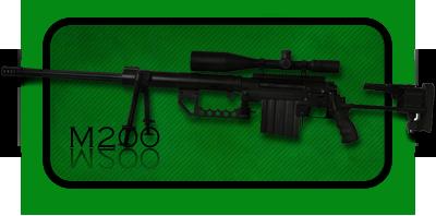 Снайперская Винтовка Intervention M200