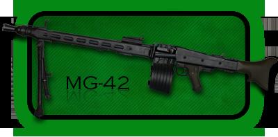 ������� MG-42 | MG-3