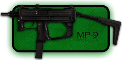 Пистолет-пулемет Ruger MP9