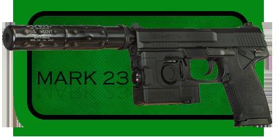 Пистолет HK Mark 23