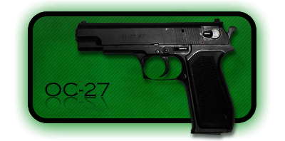 """Пистолет ОЦ-27   ПСА """"Бердыш"""""""