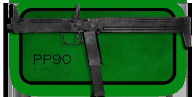 ПП-90