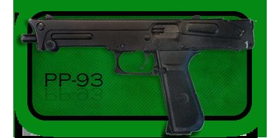 ПП-93
