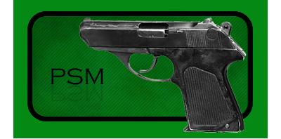 Пистолет PSM