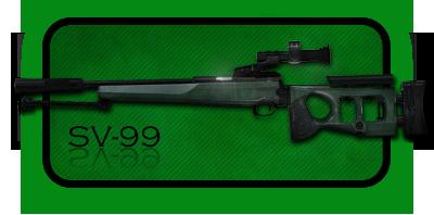 Снайперская Винтовка СВ-99 | SV-99