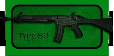 Автомат | Штурмовая Винтовка Howa Type-89