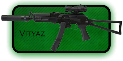 Пистолет-пулемет Vityaz