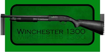 Гладкоствольное ружье   Дробовик Winchester 1300