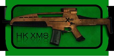 Автомат | Штурмовая Винтовка XM8