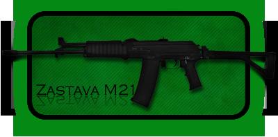 Автомат | Штурмовая Винтовка Zastava M21