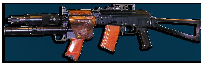 """Гранатомет  БС-1М """"Канарейка"""""""