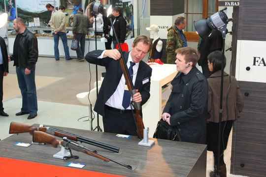 Международная выставка оружие и охота